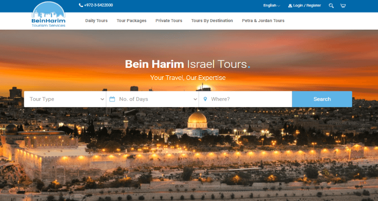 Bein Harim Tours for travel bloggers