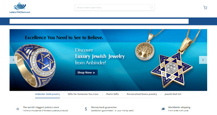Judaica WebStore Affiliate Program for Christian Affiliate Marketers