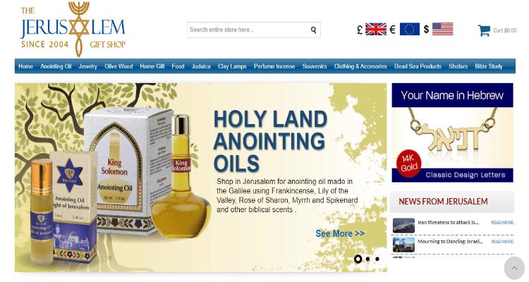 The Jerusalem Gift Shop Affiliate Program for Israeli Made Products